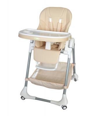 Стульчик для кормления Aricare 1014-B (beige) стульчик для кормления aricare стульчик для кормления black