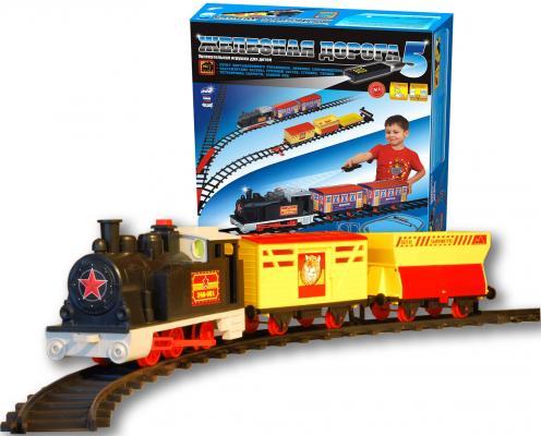Железная дорога Спорт Тойз Железная дорога-5 с 3-х лет железная дорога dolu моя первая железная дорога с конструктором 335 см