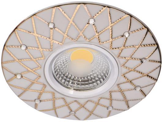 Встраиваемый светодиодный светильник MW-Light Круз 637015201