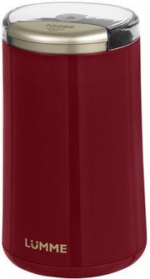 Кофемолка Lumme LU-2603 200 Вт красный гранат