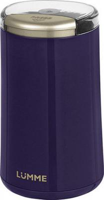 Кофемолка Lumme LU-2603 200 Вт синий сапфир
