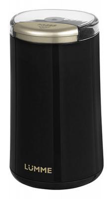 Кофемолка Lumme LU-2603 200 Вт чёрный жемчуг