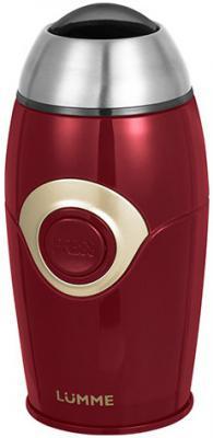 Кофемолка Lumme LU-2602 200 Вт красный гранат