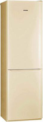 Холодильник Pozis RK-149 А бежевый цены онлайн