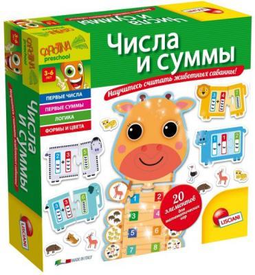 """Настольная игра развивающая Lisciani Carotina """"Числа и суммы"""" R53100"""