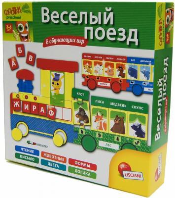 """Настольная игра развивающая Lisciani Carotina """"Веселый поезд"""" R53117"""