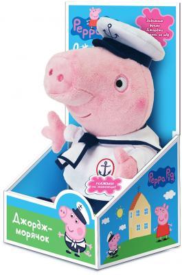 "Мягкая игрушка свинка РОСМЭН ""Свинка Пеппа"" - Джордж-морячок плюш текстиль пластик розовый 25 см"