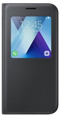 Чехол Samsung EF-CA520PBEGRU для Samsung Galaxy A5 2017 S View Standing Cover черный чехол для смартфона samsung galaxy a5 2017 sm a520f черный ef ca520pbegru ef ca520pbegru
