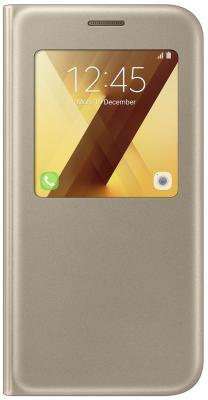 Чехол Samsung EF-CA720PFEGRU для Samsung Galaxy A7 2017 S View Standing Cover золотистый