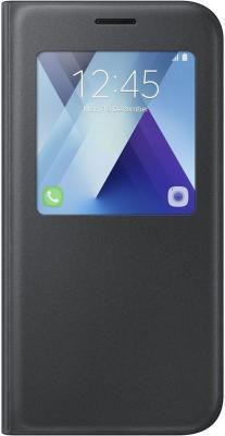 Чехол Samsung EF-CA720PBEGRU для Samsung Galaxy A7 2017 S View Standing Cover черный