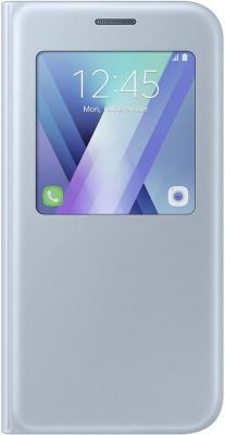 Чехол Samsung EF-CA720PLEGRU для Samsung Galaxy A7 2017 S View Standing Cover синий