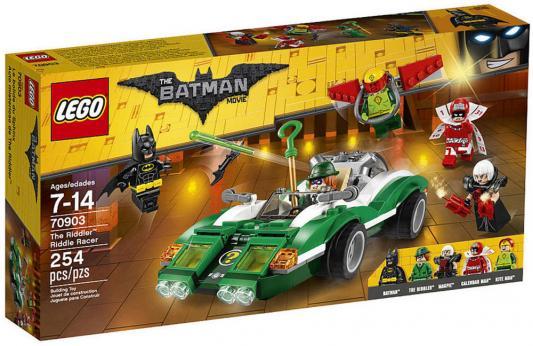 Конструктор LEGO Фильм: Бэтмен - Гоночный автомобиль Загадочника 220 элементов