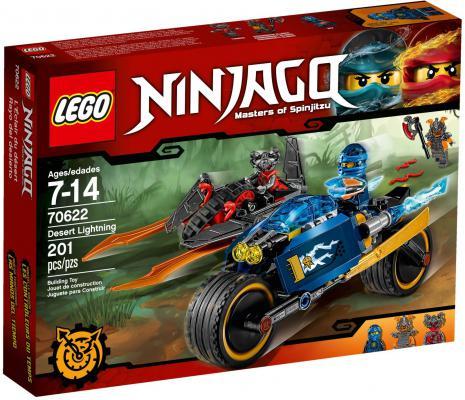 Конструктор LEGO Ninjago: Пустынная молния 201 элемент 70622