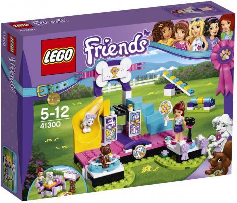Конструктор LEGO Friends: Выставка щенков: Чемпионат 185 элементов 41300