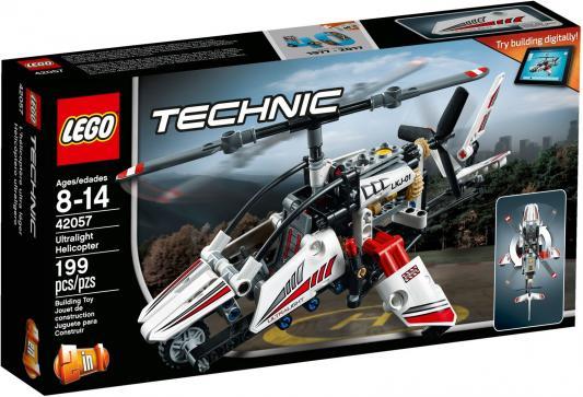 Конструктор LEGO Technic: Сверхлёгкий вертолёт 199 элементов 42057