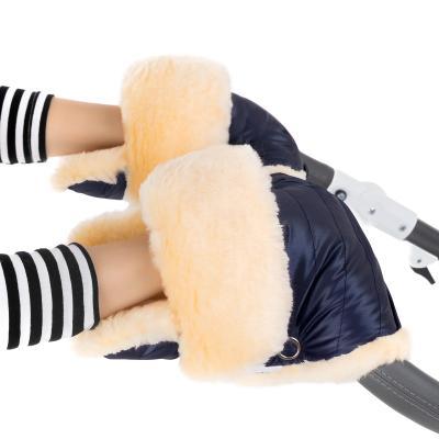 Муфта-рукавички для коляски Esspero Oskar (натуральная шерсть/cosmic)