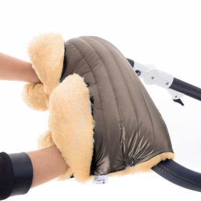 Муфта для рук на коляску Esspero Diaz Lux (натуральная шерсть/almond)