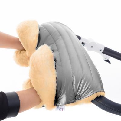Муфта для рук на коляску Esspero Diaz Lux (натуральная шерсть/silver)