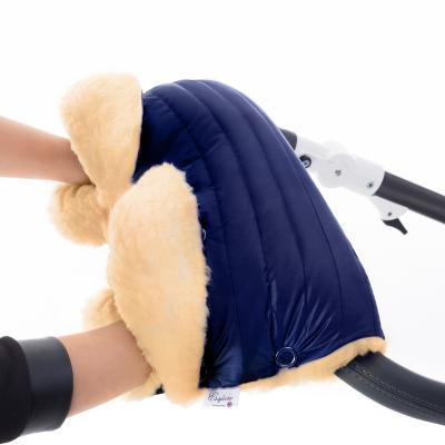 Муфта для рук на коляску Esspero Diaz Lux (натуральная шерсть/cosmic)