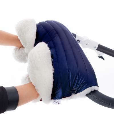 Муфта для рук на коляску Esspero Soft Fur Lux (натуральная шерсть/cosmic)