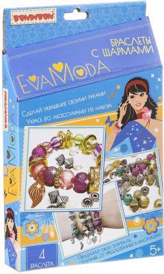 Набор для творчества BONDIBON Eva Moda - Браслеты с шармами ВВ1833