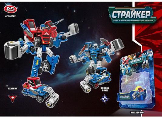 Купить Робот-трансформер Shantou Gepai Страйкер 8129, Игрушки Роботы