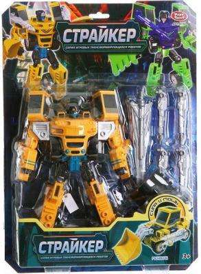 Робот-трансформер Shantou Gepai Страйкер  8130