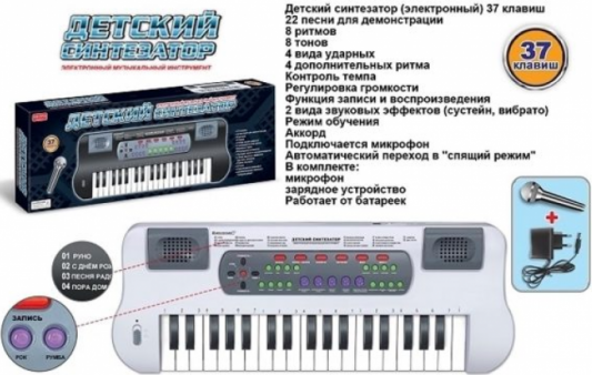 Синтезатор Shantou Gepai 37 клавиш,
