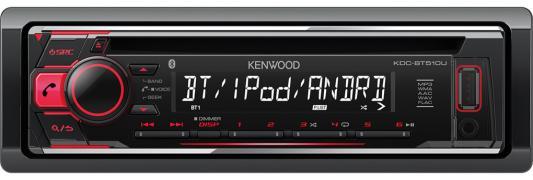 Автомагнитола Kenwood KDC-BT510U USB MP3 CD FM 1DIN 4х50Вт черный jp 247 30шкатулка сердце pavone