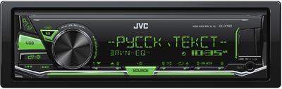 все цены на Автомагнитола JVC KD-X143 USB MP3 FM 1DIN 4x50Вт черный онлайн