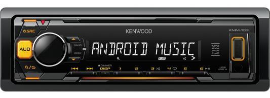 Автомагнитола Kenwood KMM-103AY USB MP3 FM 1DIN 4х50Вт черный автомагнитола kenwood kmm 103ay kmm 103ay
