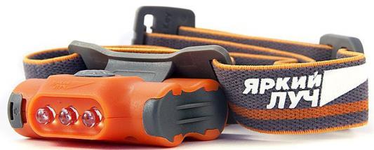 Фонарь Яркий луч LH-030 светодиодный налобный оранжевый фонарь яркий луч lh 200a обходчик налобный ручной 5w led 2 режима
