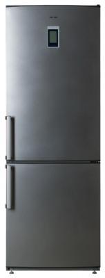 Купить Холодильник Атлант ХМ 4524-080 ND серебристый