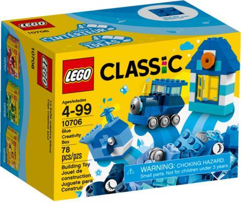 "Конструктор LEGO ""Classic"" - Синий набор для творчества 78 элементов"