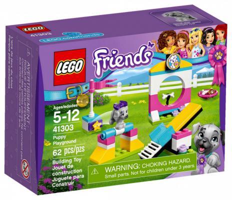 Конструктор LEGO Friends Выставка щенков: игровая площадка 41303 62 элемента