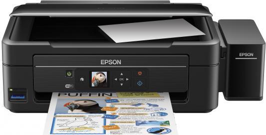 МФУ Epson L486 цветное А4 33/15ppm 5760x1440dpi Wi-Fi USB C11CF45403