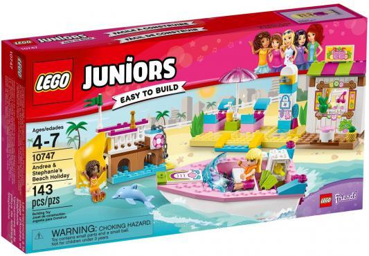 Конструктор LEGO Juniors: День на пляже с Андреа и Стефани 143 элемента 10747