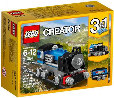 Конструктор LEGO Creator Голубой экспресс 31054 71 элемент