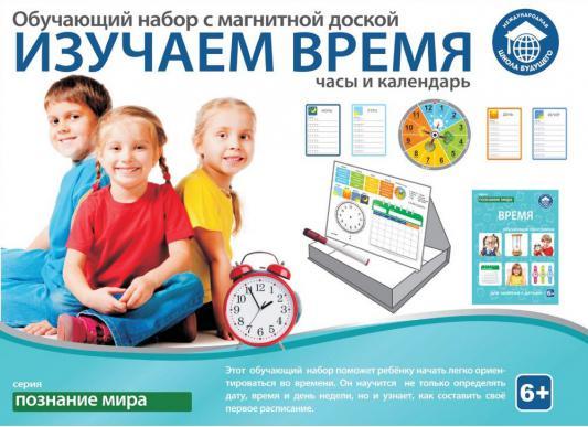 Обучающий набор Школа будущего Познание мира  80205