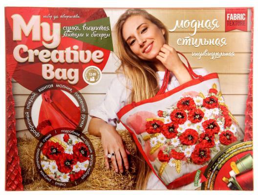 Набор для творчества ДАНКО-ТОЙС My Creative Bag - Маки от 12 лет