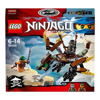 Конструктор Lego Ninjago: Дракон Коула 98 элементов 70599
