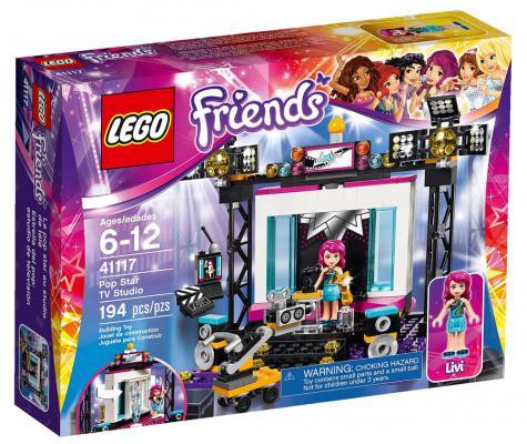 Конструктор Lego Friends: Поп-звезда - телестудия 194 элемента 41117