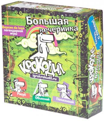 Настольная игра Magellan для вечеринки Крокодил Большая вечеринка MAG00996