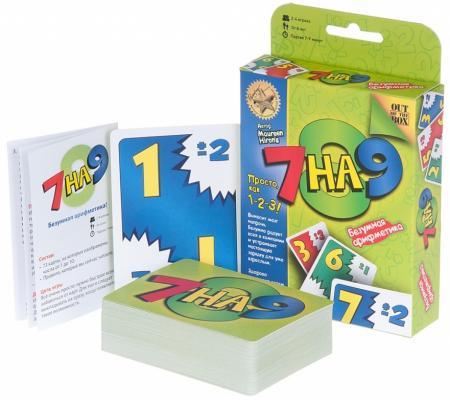 Настольная игра Magellan семейная 7 на 9 MAG00384 magellan настольная игра 7 на 9