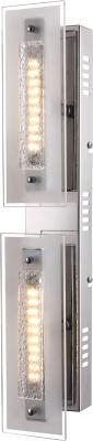 Светодиодный светильник Globo Rarenium 48696-2