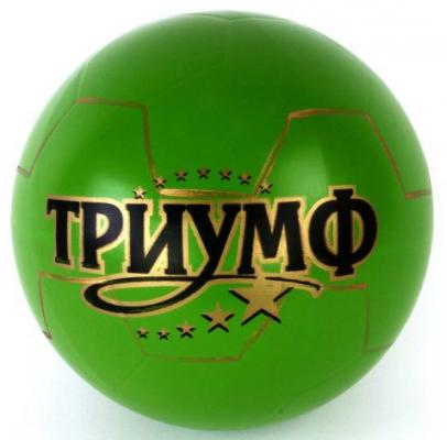 Мяч Русский стиль с-133ЛП 20 см