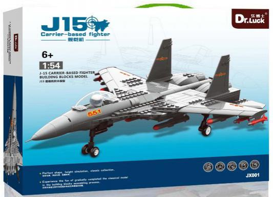 Конструктор Dr.Luck Военный истребитель J15 281 элемент
