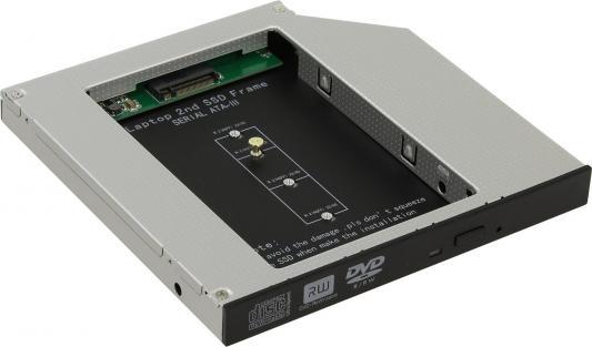 Шасси Orient UHD-2M2C12 для SSD M.2 NGFF для установки в SATA отсек оптического привода ноутбука 12.7 мм 30347