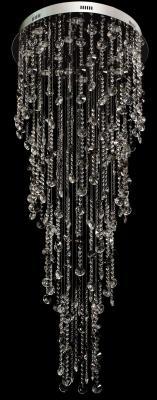Каскадная люстра Chiaro Бриз 464011016 пилка dewal прямая белая 100 180 18 см