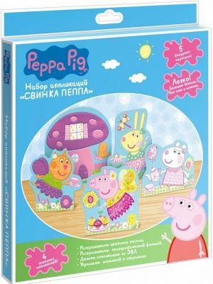 Набор для аппликаций РОСМЭН Свинка Пеппа, 5 картинок от 3 лет 31251
